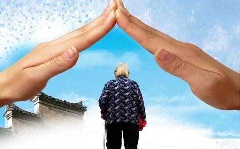 养老金2016延迟退休表,养老金延迟退休方案是否影响养老金