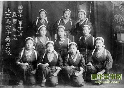 日本女人慰安美国黑人大兵后图