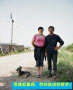 中国人娶阿富汗女人,嫁给中国人的印度女,非洲中国人娶多个老婆