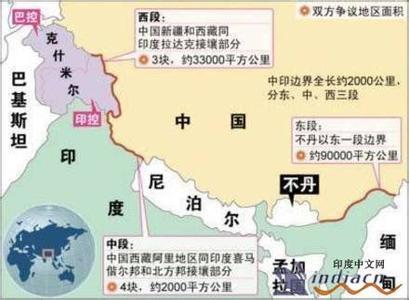 中国印度争议边界图,外媒印度跟中国差距,被印度占中国领土地图