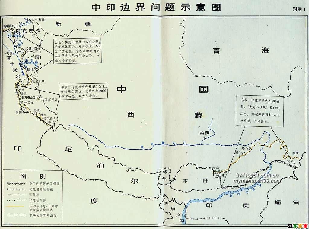 中国印度争议边界图 外媒印度跟中国差距 被印度占中国领土地图,5