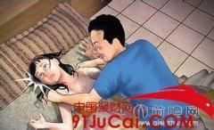 浙江美女醉酒死亡图,美女被宰杀现场图片,惊爆自愿被吃掉的美女