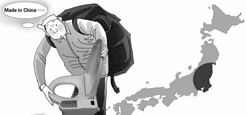 在日本买马桶盖多少钱