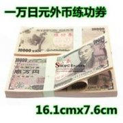 10万日元在日本能干啥,在日本人民币换日元,游日本要换多少日元
