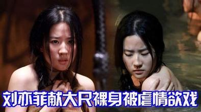 刘亦菲图片震惊美国是怎么回事,刘亦菲被占便宜只能强颜欢笑?