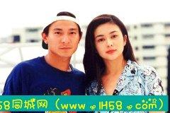 刘德华和关之琳的儿子系谣言,刘德华对关之琳的评价竟然这么高