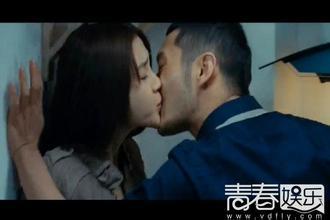 突传黄晓明与杨颖分手,杨颖黄晓明接吻照片,杨颖黄晓明怎么认识的