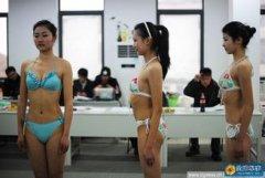 日本小学女生不穿裤子,日本小学女生穿泳衣照,小学女生11岁发育图