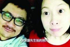 刘若英和老公的生活照,刘若英老公浙江富商真实身份个人资料曝光