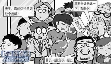 WWW_788KK_COMVL_孕妇未让座被老人骂哭,学生不让座遭老人暴打,小学生遭班主任暴打(3)