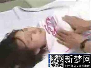少女检查遭医生猥亵 14岁女孩遭禽兽医生