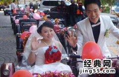 中国最豪华的迎亲车队,迎亲车队遇到殡仪车,迎亲车队遇上交通事故