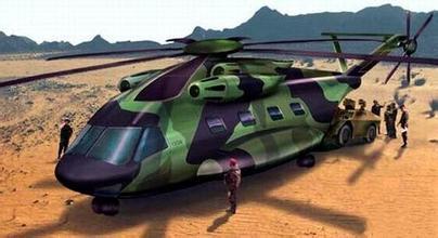 中国最大的重型直升机