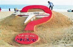 马航客机失联真相大白,马航飞机失踪人名单,马航不明飞行物的照片