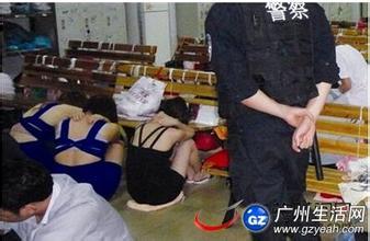 东莞常平酒店美女晓晓,东莞桑拿体验美女,东莞酒店女一条龙服务 图片