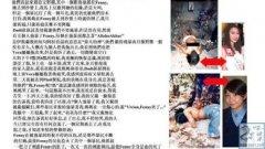 印尼大屠杀