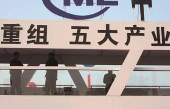 二十冶王英俊_二十冶践行社会责任投资开工芜湖保障性住房