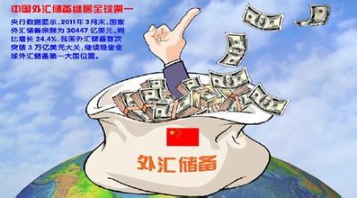 中国欠美国5万亿美元