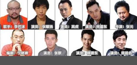 房屋被喷涉毒家庭_香港娱乐圈艺人涉毒
