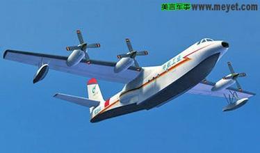 蛟龙600水陆两栖飞机的用途及构造