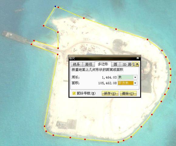 目前人工岛面积超过太平岛成为南沙第一大岛