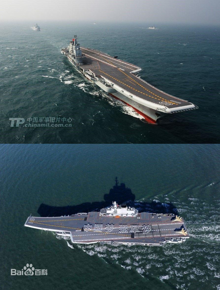 辽宁号航空母舰可搭载多少飞机(2)