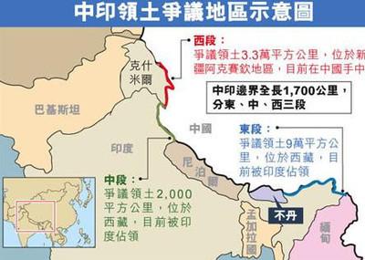 印度占了中国多少领土及现状 中国和印度的领土争端真相和原因