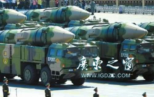 2015中国阅兵彩排视频