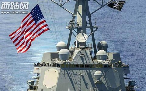 美军舰拉森号闯南海最新消息