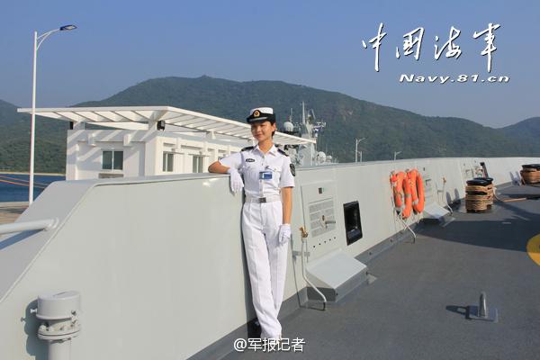 南海舰队海军工资待遇