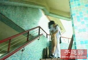 女性自卫器实战视频 女性自卫慰方法 女人高潮流了很多水图