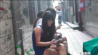 义乌火车站附近站街女