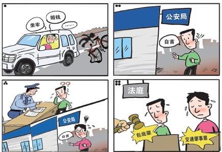 女司机开车玩手机撞死交警