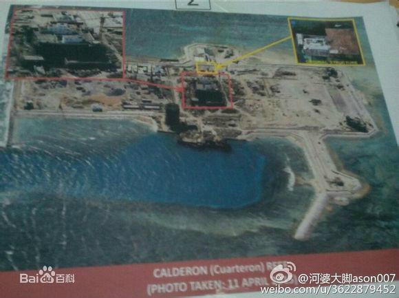 南海华阳礁填海造岛(2)