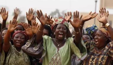 非洲黑女人的生殅器实物图片