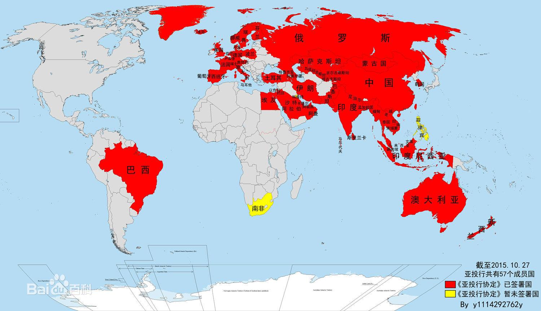 挪威 冰岛 瑞士 地图