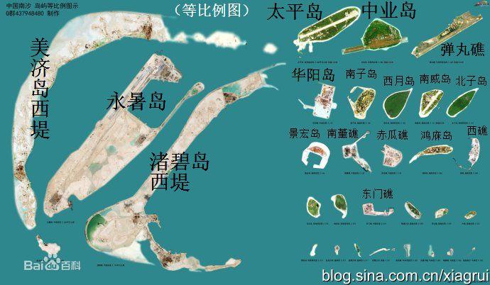 岛在内的南沙群岛