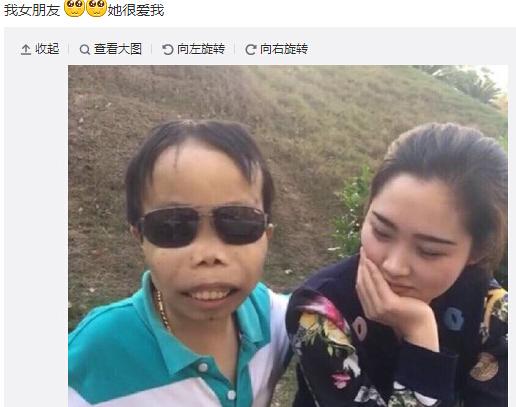 陈山yy外星人死了吗个人简介视频 陈山和美女在一起的照片反差萌