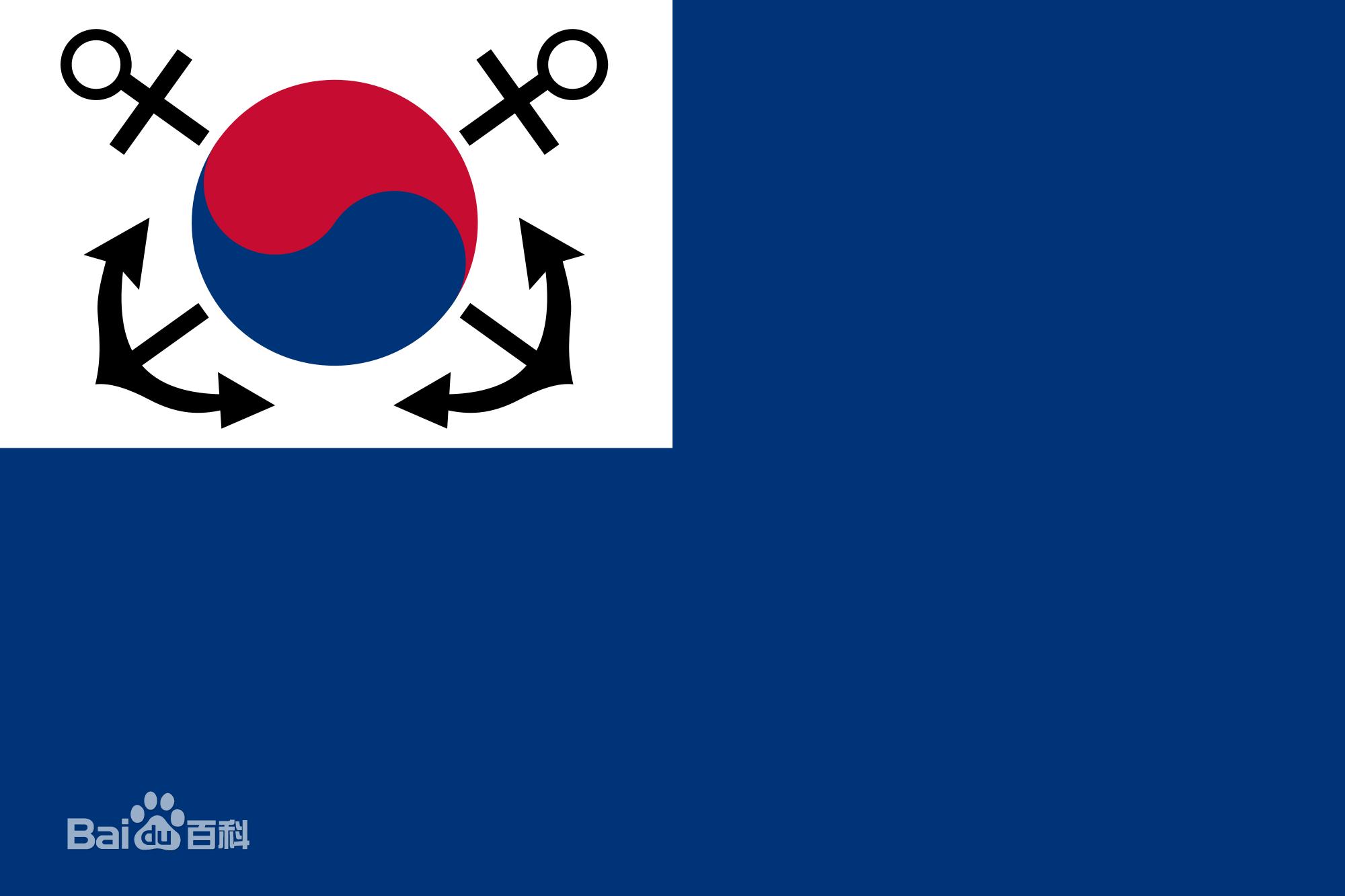 """韩海军开炮警告朝警备艇 韩国军方官员2月8日说,朝鲜一艘警备艇当天上午一度越过半岛西部海域的""""北方界线"""",韩国海军向其进行了警告性开炮射击,将其逼退。  事件发生在首尔时间8日上午6时55分左右。韩联社报道,韩国海军在朝鲜警备艇临近""""北方界线""""时数次向其发出警告,但警备艇越过""""北方界线""""南下。韩国海军随即使用76毫米口径舰炮发射5枚炮弹示警,朝鲜警备艇于7时15分左右返回朝方海域。""""在韩国海军进行警告性射击后,它迅速撤退了"""