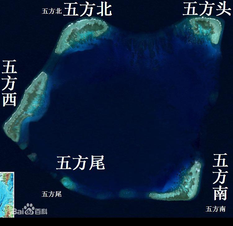 中国收回了五方礁 - shufubisheng - 修心练身的博客