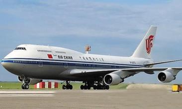 中国国家主席专机护航 ,世界各国领导人专机介图片