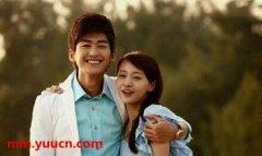 妹子和明星恋爱体验 韩国明星和粉丝结婚 中韩明星恋爱真人秀节目