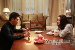舒砚个人资料演过电视剧三围多少比基尼照 舒砚老公是谁离婚了吗