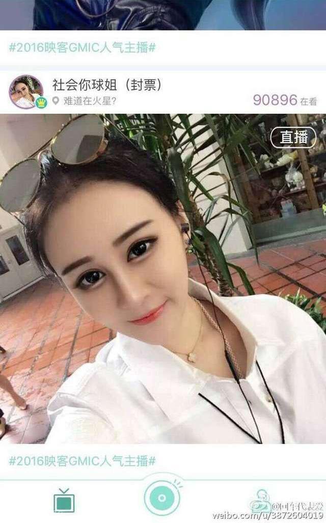 赵本山女儿变网红主播岳云鹏顶 赵一涵会二人转吗?