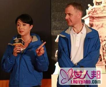 金星携老公参加真人秀《极速前进》视频