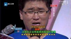 暴风男姜涛个人资料身高微博现状女友是谁 暴风影音姜涛离开了吗