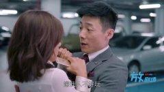 《欢乐颂》祖锋饰演奇点惹争议,祖峰老婆是谁个人资料