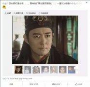 台湾李志希救场演鬼丈夫原因 李志奇和李志希双胞胎家庭背景近况