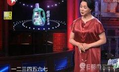 刘涛惊曝合作的80后数字小姐是谁 陈宝国怒骂金星手撕的数字小姐
