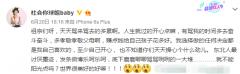 赵本山女儿整容了吗为什么公布黑粉账号 赵本山女儿为何被网友骂
